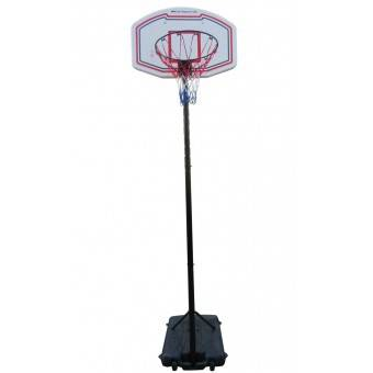 MCU-Sport Basketball Junior Mobil stander 200/260 cm