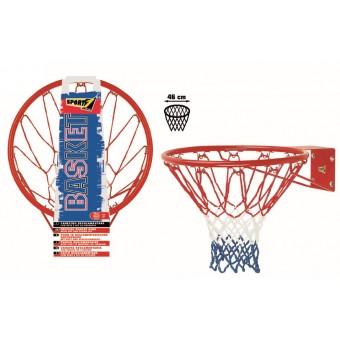 Basketball Kurv 46cm